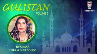 Hai O Rabba - Reshma (Album: Gulistan Vol 5)