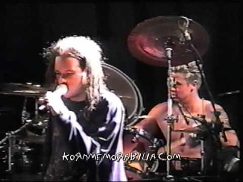 KoRn Band Rehearsal #4 1996 Rare Footage
