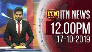 ITN News 2019-10-17 | 12.00 PM