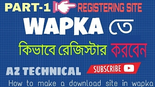 [Bangla]wapka tutorial  | How to make A download site  in Android[part-1]