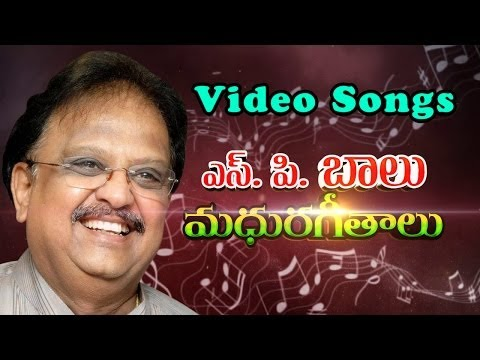 SP Balasubramaniam telugu hits