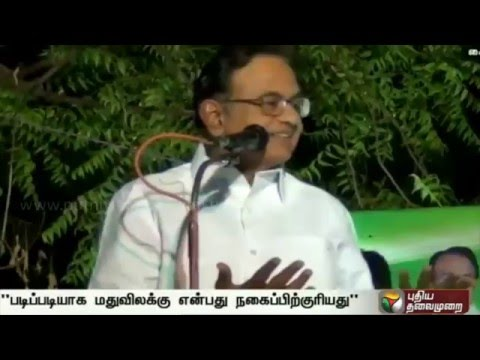 Jayalalithaa is meeting people only during election campaigns: P Chidambaram