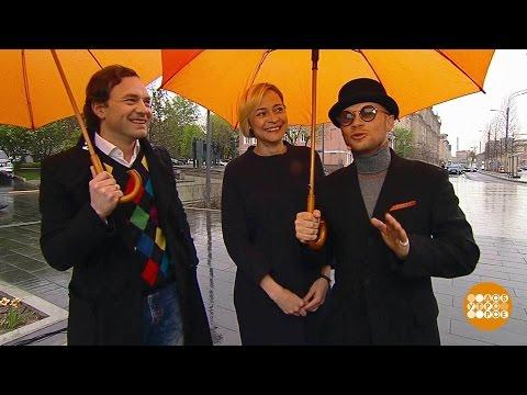Полина Сибагатуллина, Виктор Васильев, Дмитрий Хрусталев. 16.05.201