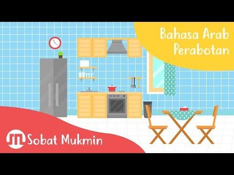 Belajar Bahasa Arab Untuk Anak | Perabot Rumah Tangga