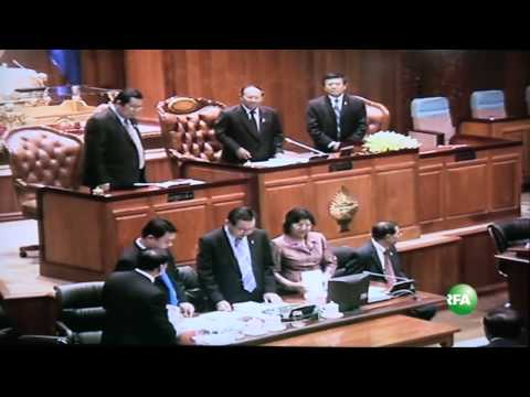 A Change of a Seat between 1st & 2nd Vice President of Assembly