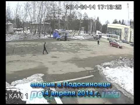 Авария у РДК 14 апреля 2014 года