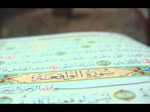 Very Beautiful Recitation Of Surah Al-waqiah (clear Voice)- Mishary Rashid Alafasy video