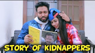 FUNNY STORY OF INDIAN KIDNAPPERS | BakLol Video |