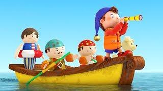 Noddy In Toyland   Yo Ho Noddy   Noddy English Full Episodes   Kids Cartoon