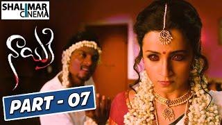 Nayaki Latest Telugu Movie Part 07/10 || Trisha, Satyam Rajesh || Shalimarcinema