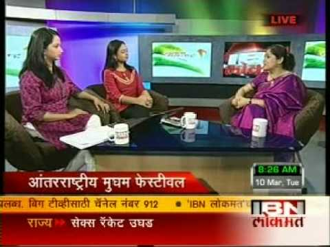 ibn lokmat watch online free ibn lokmat live streaming ibn lokmat tv