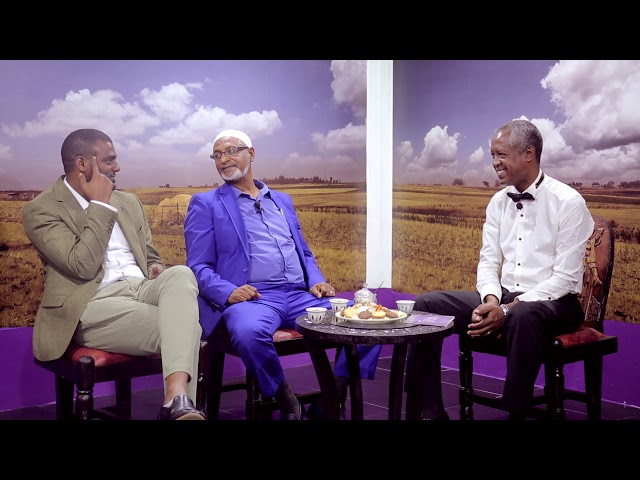 Tibeb Be Fana | Eid-Al Fitir Special Program With Ahmed Bati And Kemunshid Mohamed Part 1