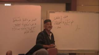 KUAE | Pengajian Balaghah B6 | Siri 8