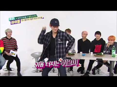 BTS V Dancing To SNSD's Gee [Weekly Idol Ep 229 Cut]