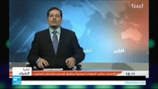 وصول جثمان الروائية أسيا جبار الى الجزائر