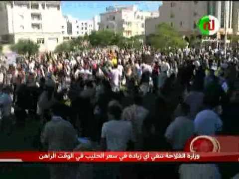 image vidéo لحظات تاريخية أمام السفرة الأمريكية في تونس
