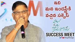 Allu Aravind SUPERB WORDS about Hello Guru Prema Kosame | Hello Guru Prema Kosame Success Meet | Ram
