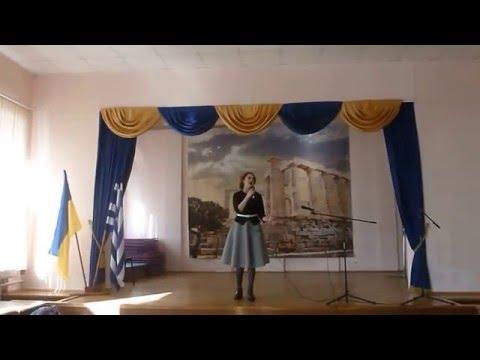 С. Плечак, Енотіта, День незалежності Греції/Enotita (Kyiv, Ukraine) 2016 (10)
