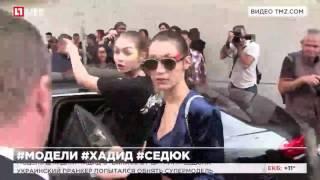 Модель Джиджи Хадид отбилась от Виталия Седюка