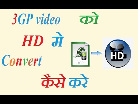 3GP to HD Video Convertor...Free video and audio convertor Online... thumbnail