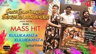 Blockbuster Hit of 2018 | Tribal Song | #KK Movie | T.R release | Kulukaanja Kulukaanja | Razak Dir