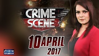 Dushmani Kisi Se Qatl Kisi Ka | Crime Scene | Samaa TV | 10 April 2017