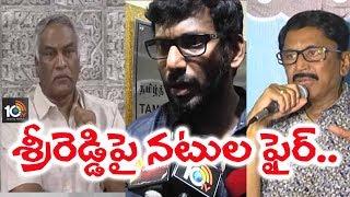శ్రీరెడ్డిపై నటుల ఫైర్… | Telugu and Tamil Celebrities Serious on Sri Reddy Comments