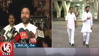 BJP Leader Kishan Reddy Meets CS SP Singh Over Farmer Loan Waiver