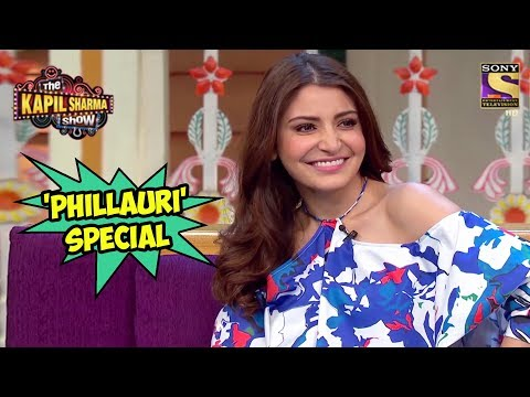 'Phillauri' Special - The Kapil Sharma Show thumbnail