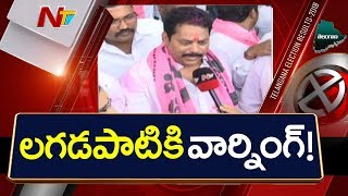 TRS Activist Strong Warning to Lagadapati Raja Gopal | #TelanganaElectionResults | NTV