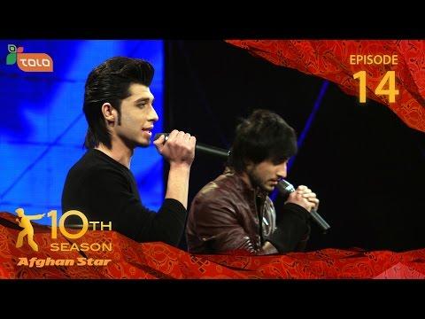 Afghan Star Season 10 - Episode.14 / فصل دهم ستاره افغان - قسمت چهاردهم