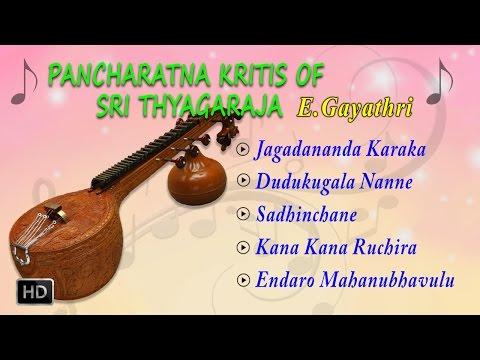 Veena E. Gayathri - Pancharatna Kritis of Sri Thygaraja - Carnatic Instrumental - Jukebox