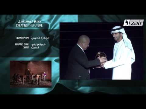 تقرير عن الجائزة في القناة الجزائرية د زاير