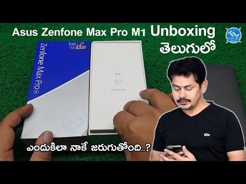 Asus Zenfone Max Pro M1 Unboxing | in telugu | Tech-Logic
