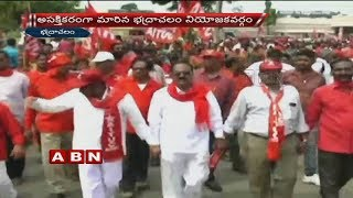 CPM Party Confident To Win In Bhadrachalam Constituency