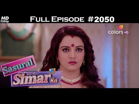 Sasural Simar Ka - 26th February 2018 - ससुराल सिमर का - Full Episode thumbnail
