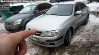 Nissan Almera(n16) за 200 тысяч рублей. Anton Avtoman