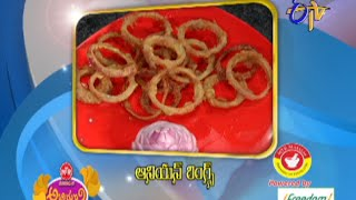abhiruchionion-rings