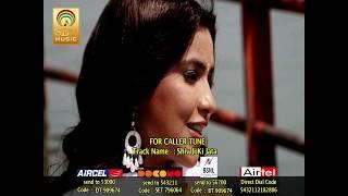 Latest Uttarakhandi HD Song | Shiv Ji Ki Jata | Latest Garhwali Song | Mohini Dhyani Patni