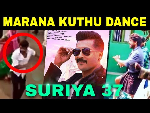 VIRAL : Suriya 37 Shooting Spot Video Leaked | Marana Kuthu Dance of Suriya | KV Anand | Arya