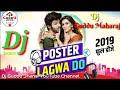 Poster Lagwa Do Luka Chhupi New Movies Song DJ Remix Song No Voice Tag By DJ Guddu Jhansi mp3