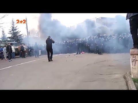 Конфліктний виїзд: що сталося за лаштунками матчу Маріуполь - Динамо