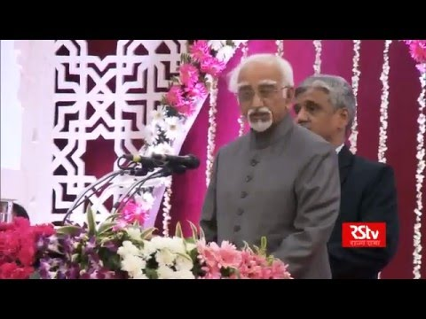 Shri M Hamid Ansari's remarks on 'The Majesty of Law and the Burden of Judges'