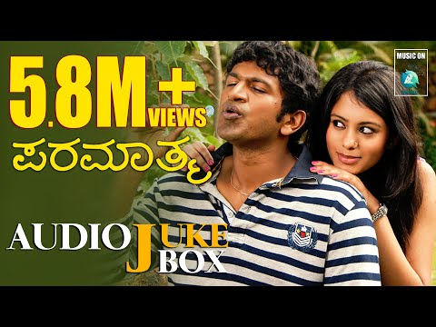 Paramathma Full Song Jukebox | Paramathma Movie | Puneeth Rajkumar, Deepa Sannidhi video
