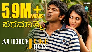 Puneet - Paramathma Kannada Hit Songs | Paramathma Kannada Movie Full Songs | Puneeth Rajkumar, Deepa
