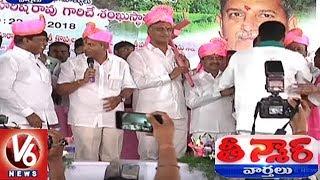 People Dismantle Stage After Minister Harish Rao's Meeting In Jagityal - Teenmaar News  - netivaarthalu.com
