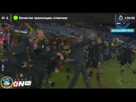 Стрим Шахтвр и Верес Чемпионвт Украіни по футболу