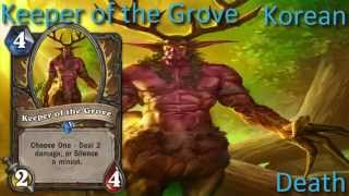 Keeper Of The Grove card sounds in 12 languages -Hearthstone✔