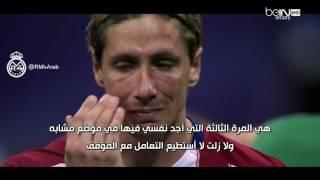توريس يصف حالة زملائه بعد الخسارة أمام ريال مدريد ويؤكد تشبيه سيميوني
