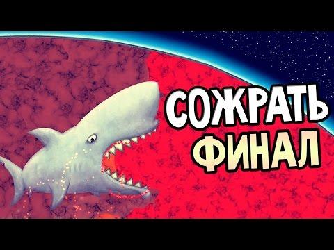 Tasty Blue Прохождение На Русском #8 — ФИНАЛ / Ending